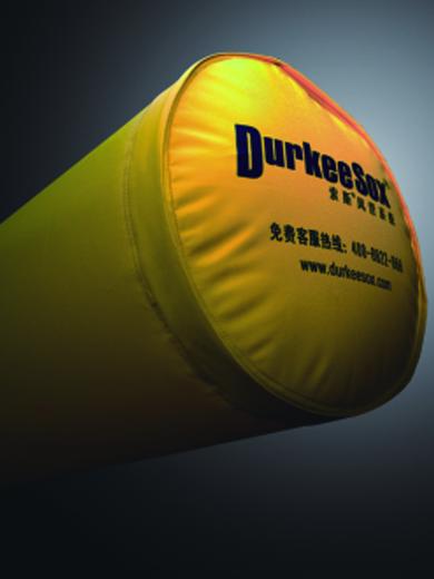 纖維布風管-黃色